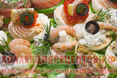 Закуска «Праздничное ассорти» 5 вкусных рецептов! (2 ЧАСТЬ) 2