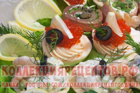 Закуска «Праздничное ассорти» 5 вкусных рецептов! (2 ЧАСТЬ) 3