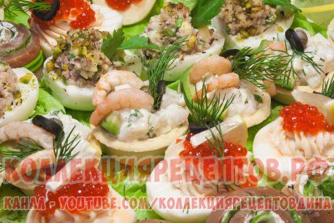 Закуска «Праздничное ассорти» 5 вкусных рецептов! (2 ЧАСТЬ) 5