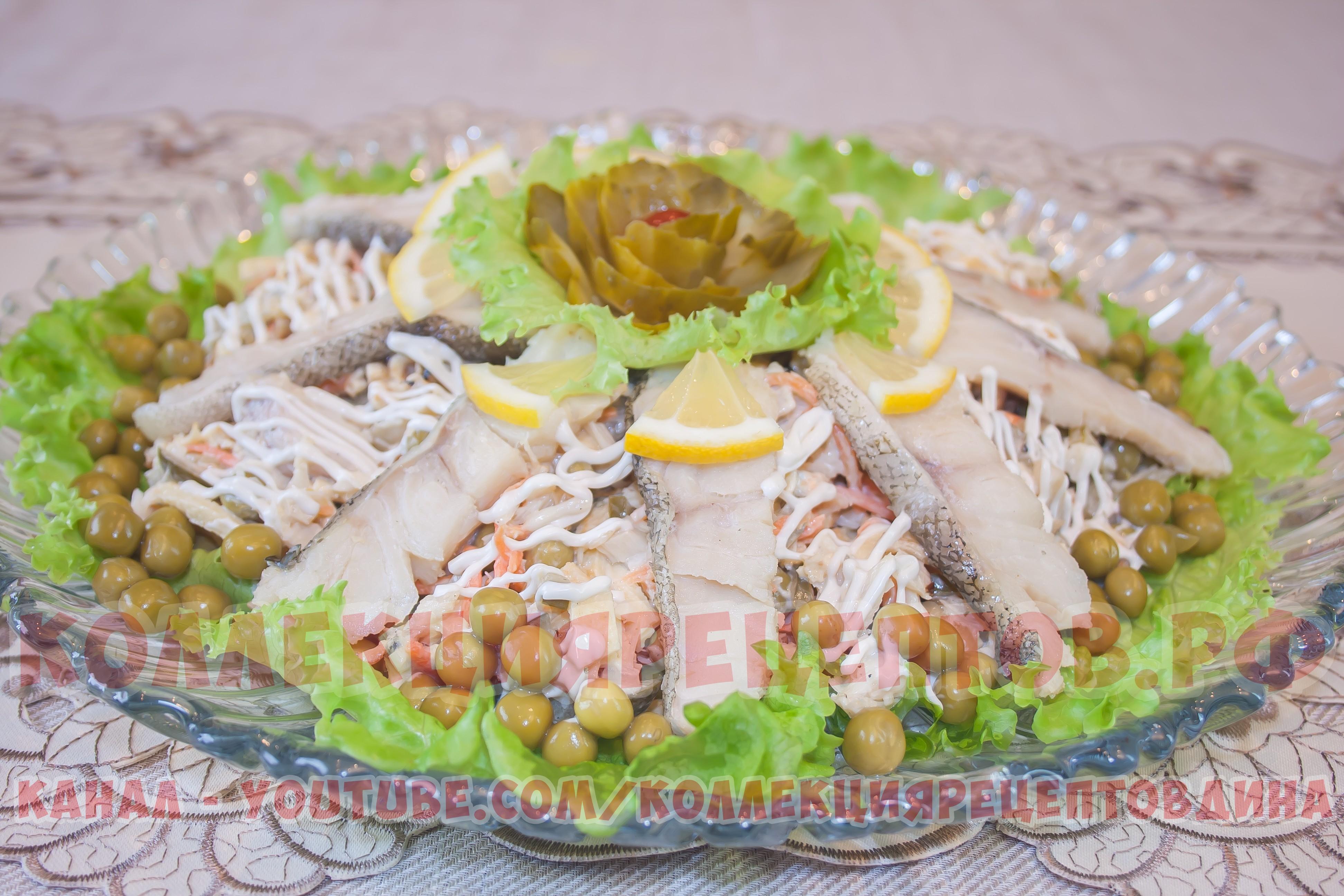 рецепты салат на праздничный стол