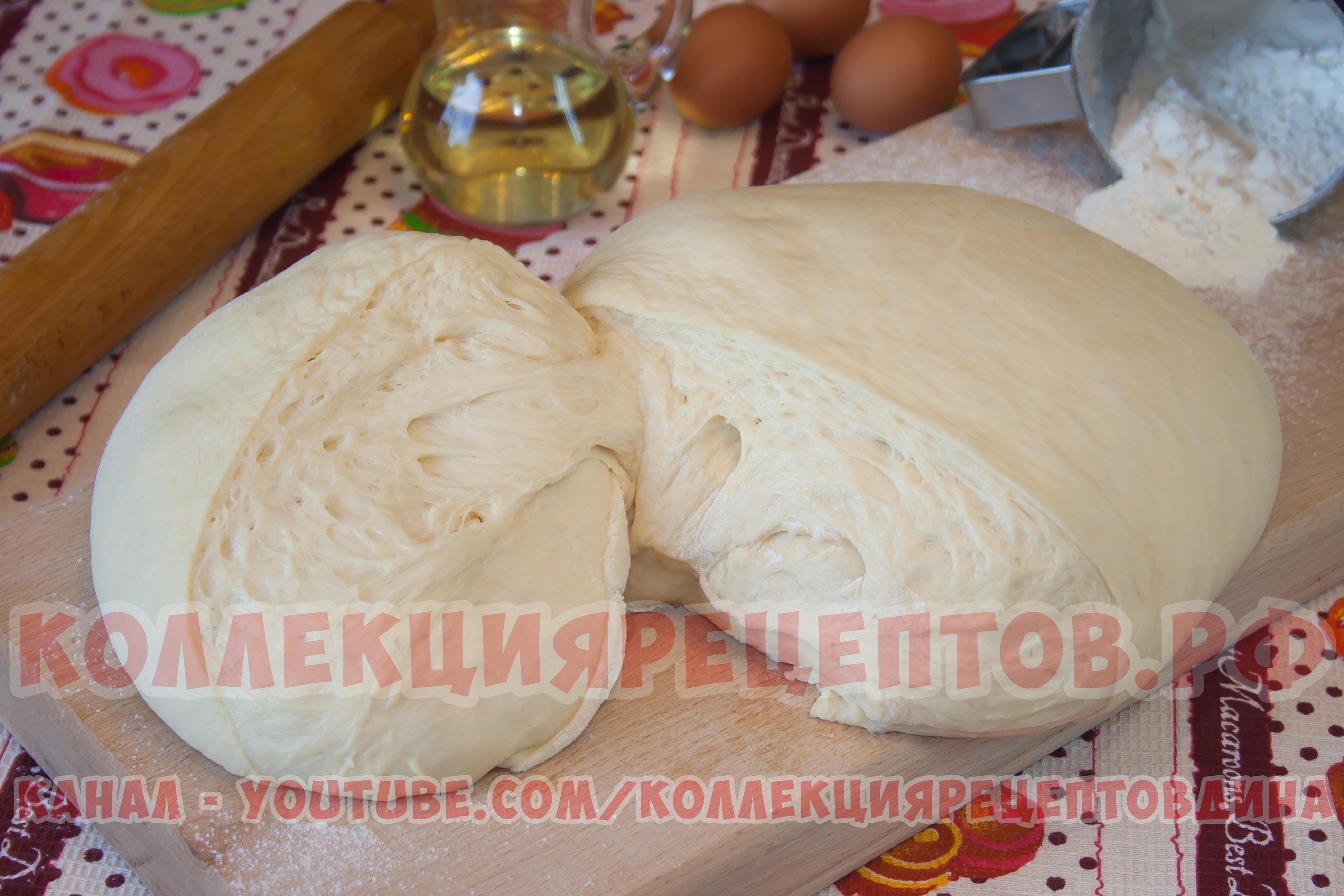 Дрожжевое тесто из холодильника рецепт пошагово в