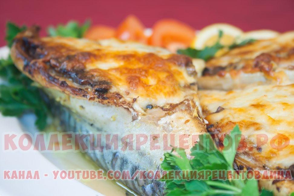 Скумбрия, запеченная в духовке с овощами и грибами - пошаговый рецепт