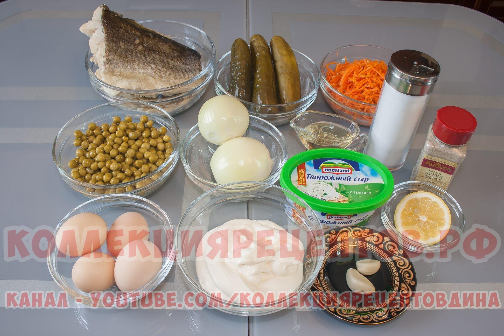 Рыбный салат на праздничный стол «Океан» - вкусный рецепт!