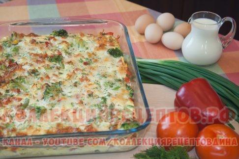 Запеканка из овощей в духовке - Коллекция Рецептов