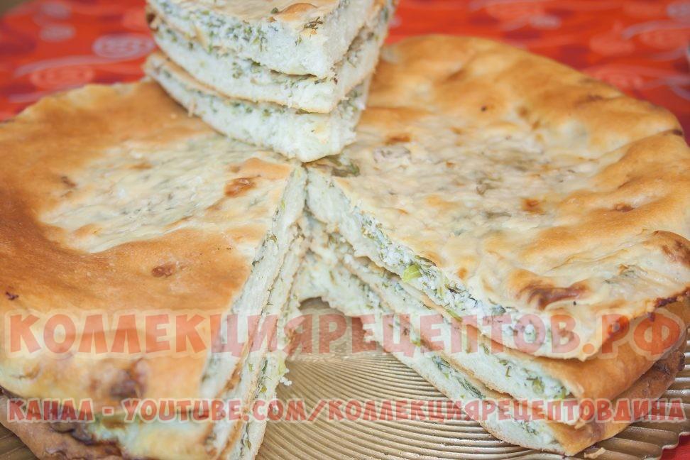 Как готовить осетинский пирог с творогом