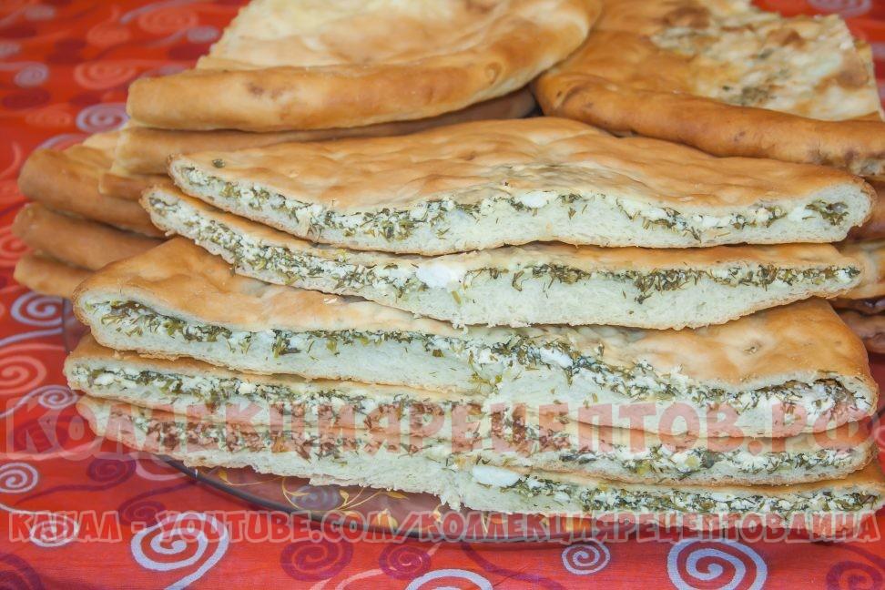 Как приготовить осетинские пироги видео