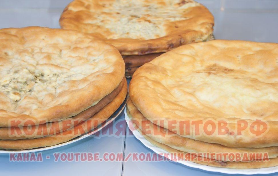 Как приготовить осетинский пирог с картофелем