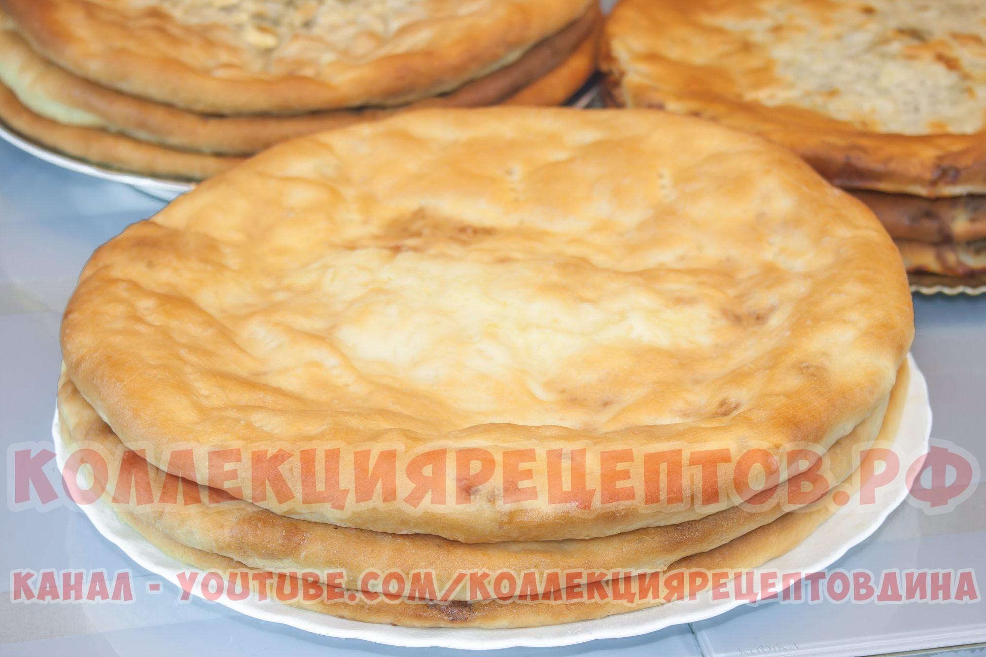 Как приготовить осетинский пирог с мясом