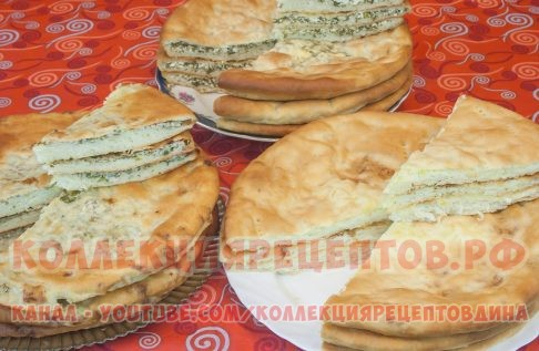 Как приготовить осетинский пирог с сыром