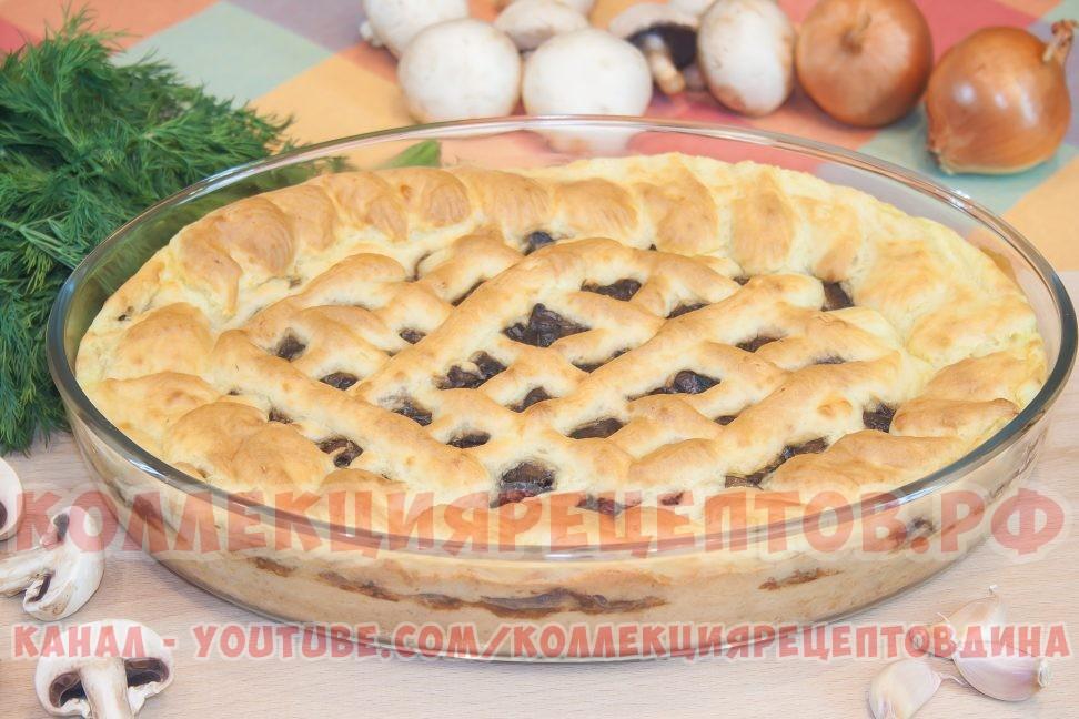 Картофельная запеканка с грибами приготовление - КоллекцияРецептов.рф