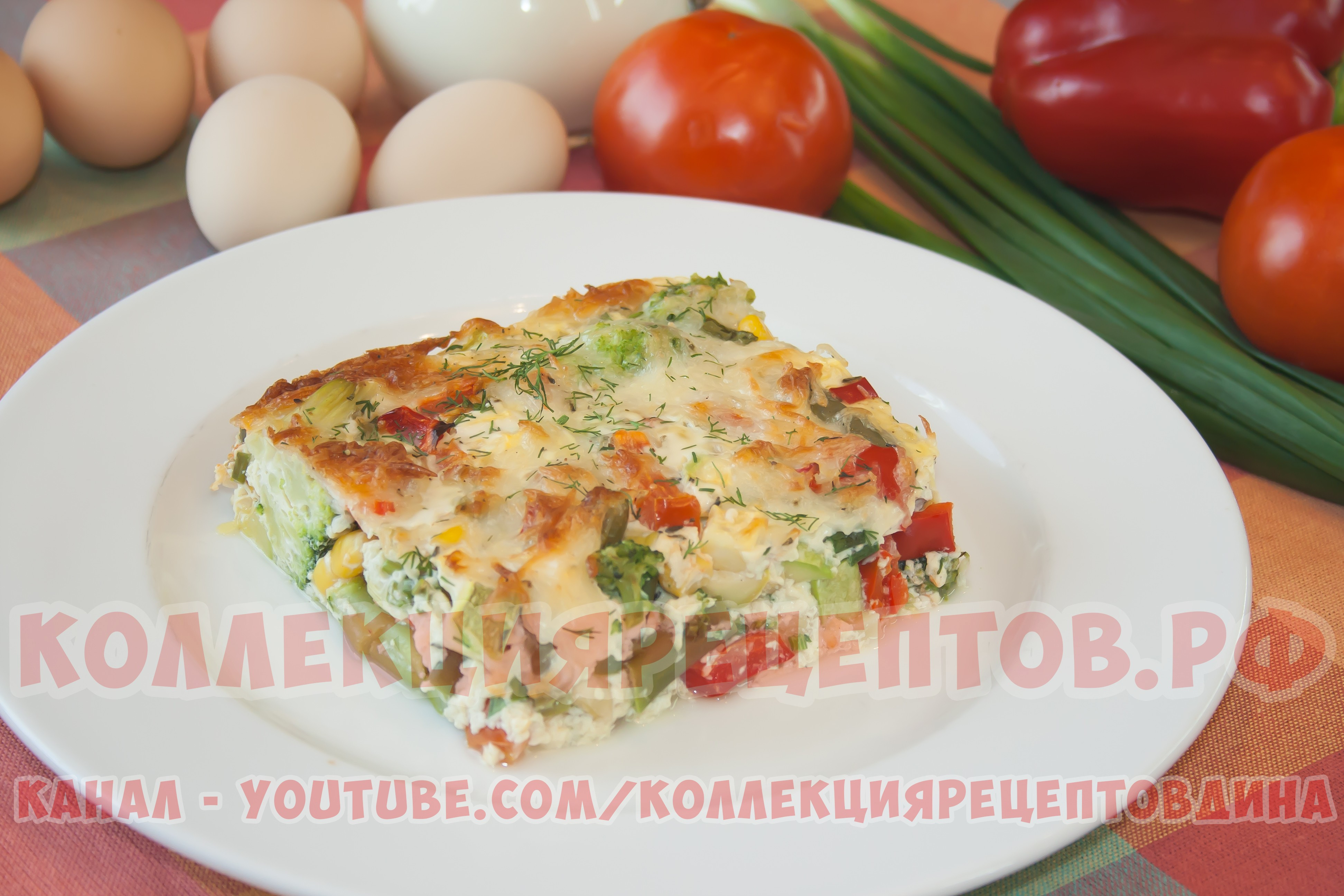 Омлет с овощами и сыром рецепт пошагово