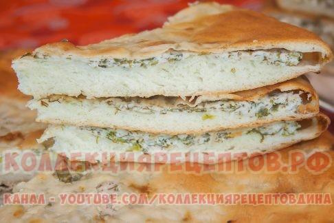 Осетинские пироги рецепт с мясом
