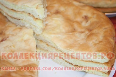 Рецепт осетинских пирогов с разными начинками фото