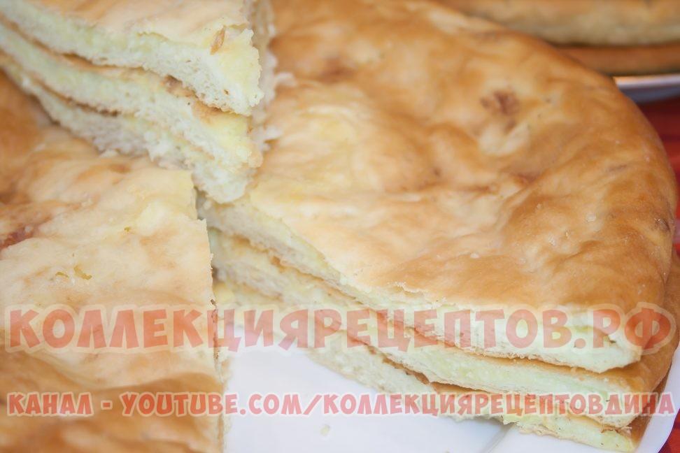 Рецепт осетинских пирогов с разными начинками с пошагово