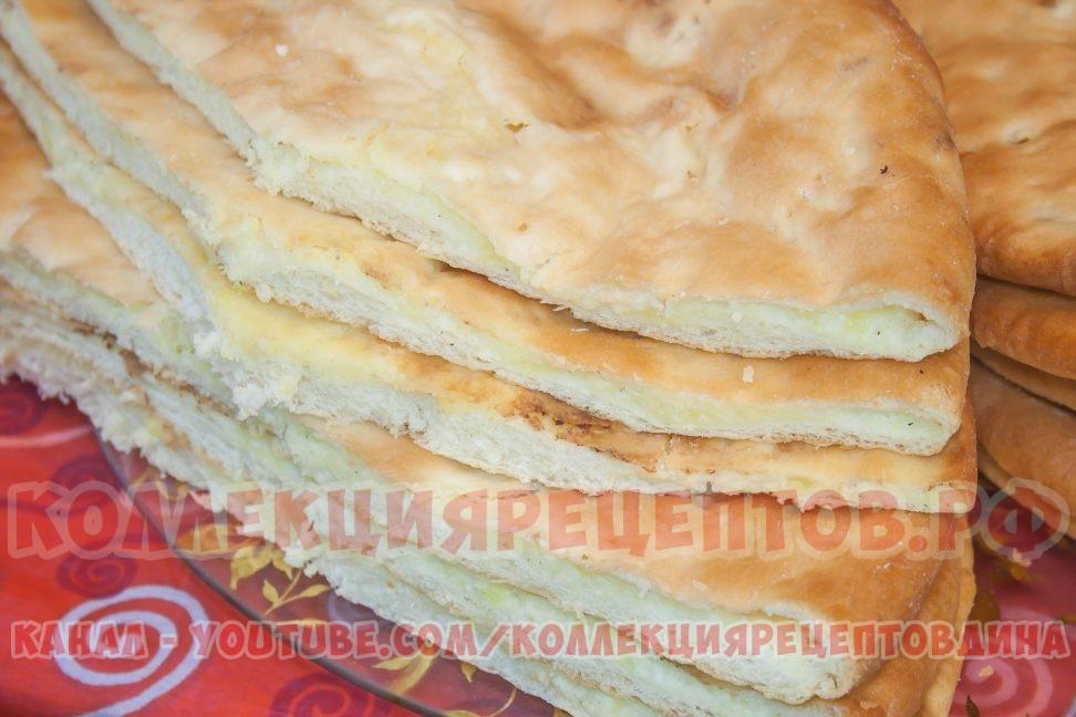Осетинские пироги рецепт с сыром