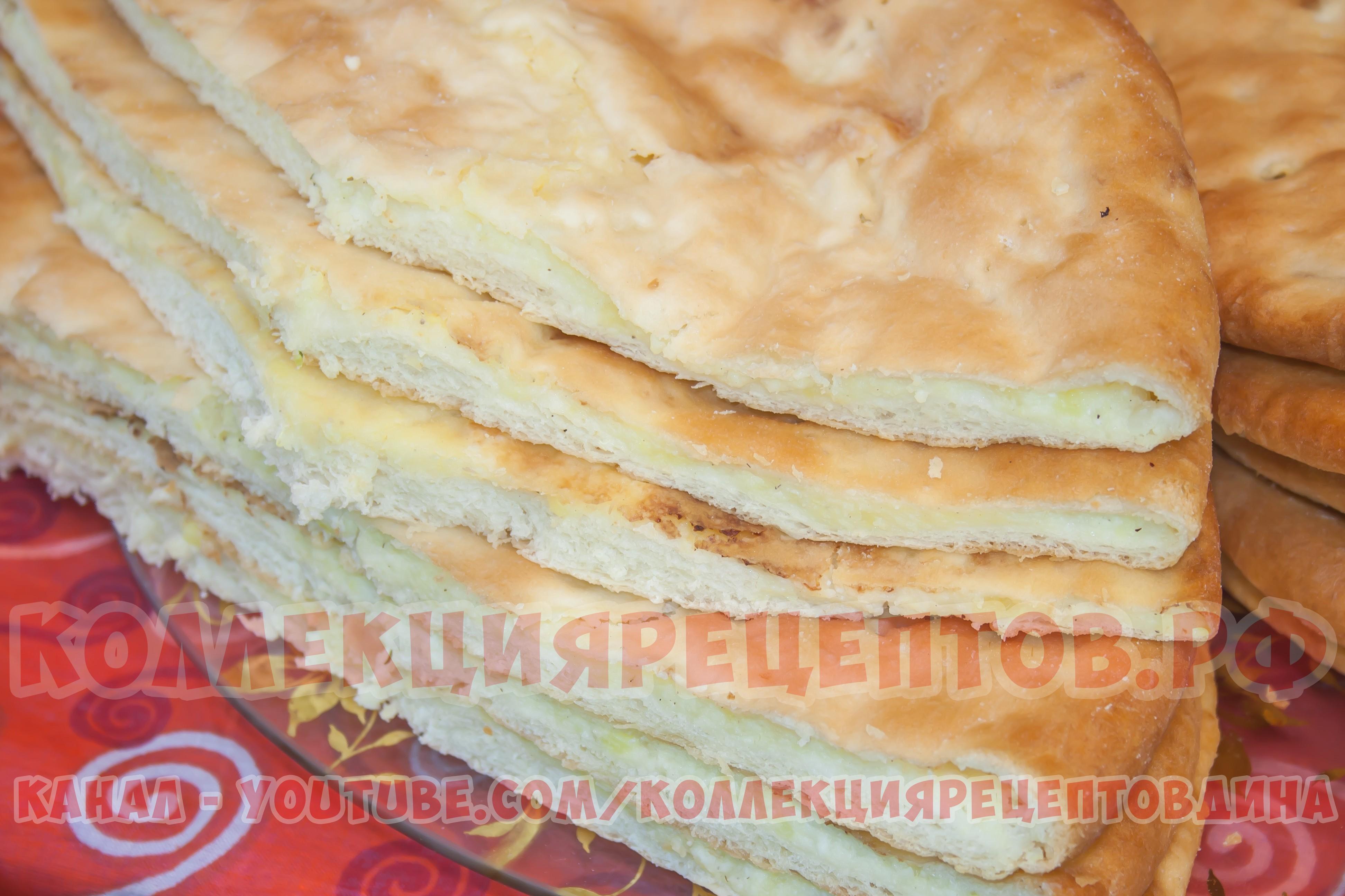 Пирог на молоке 12 рецептов с фото