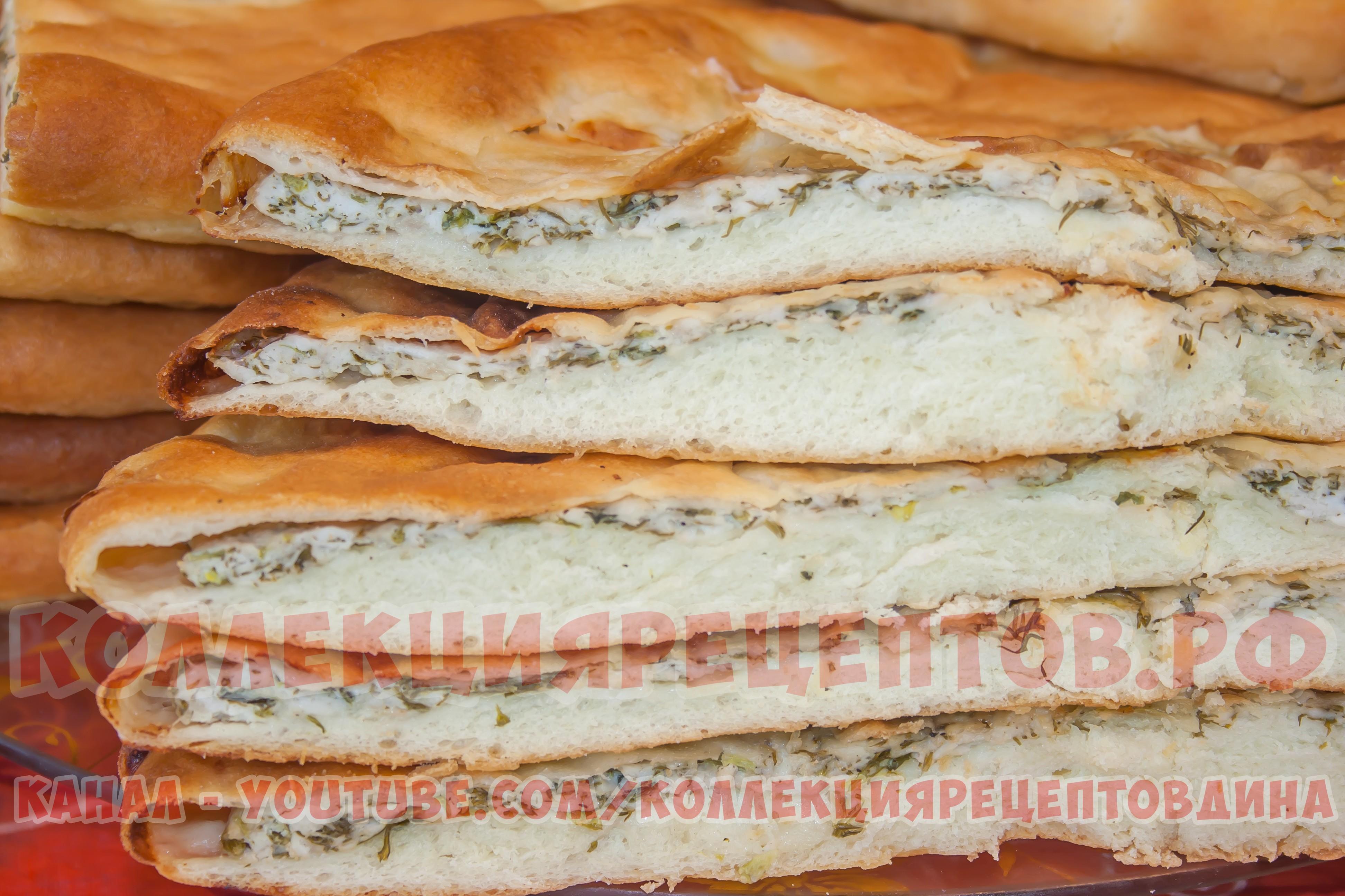 Рецепты осетинских пирогов с с мясом