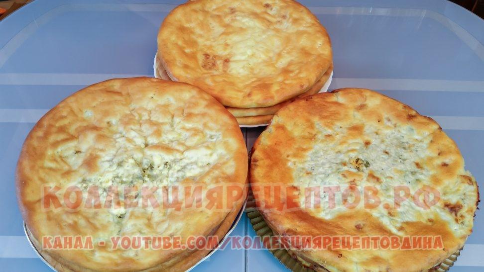 Осетинские пироги, тесто для осетинских пирогов на кефире