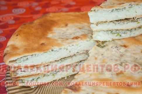 Осетинский пирог пошаговый рецепт с фото