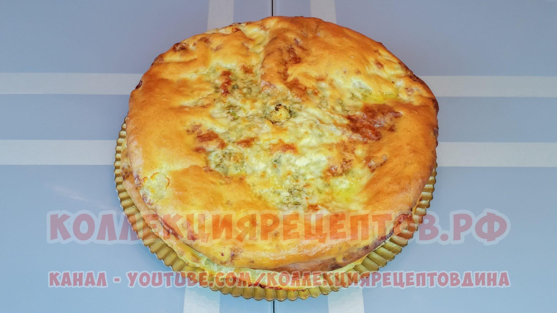 Осетинский пирог с куриным фаршем