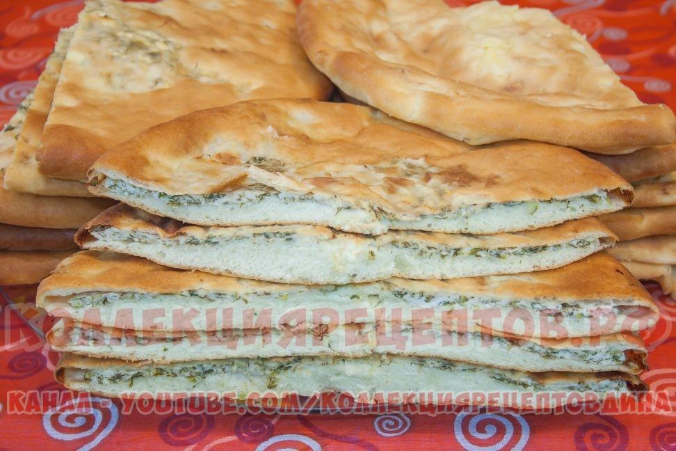 Осетинский пирог с курицей рецепт