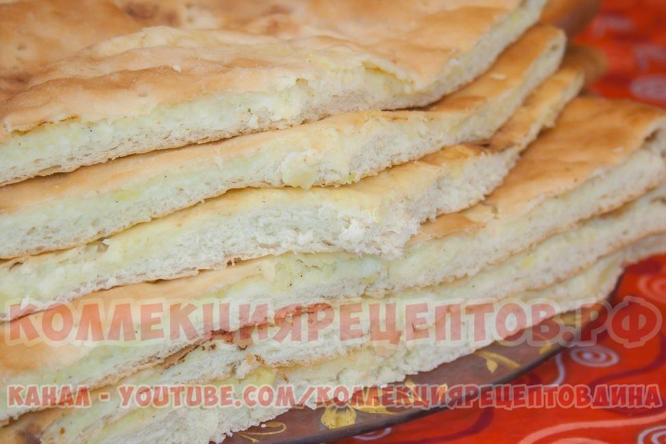 Осетинский пирог с сыром пошаговый рецепт