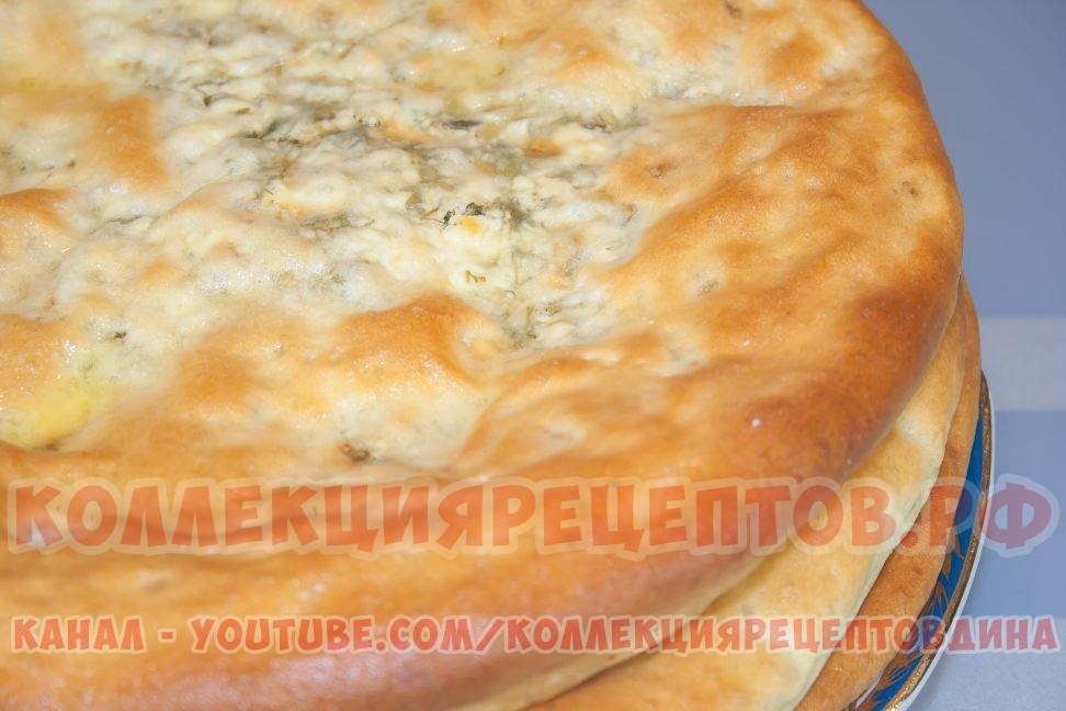Осетинский пирог с творогом пошаговый рецепт с фото