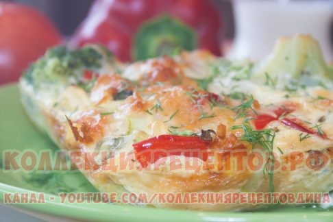 Фриттата рецепт с фото - Коллекция Рецептов