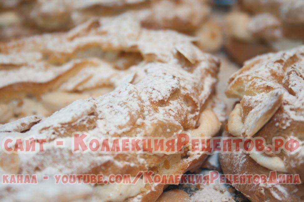 десерт париж брест рецепт - Коллекция Рецептов