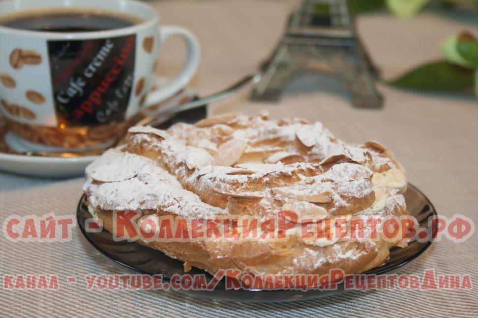домашние пирожные - Коллекция Рецептов