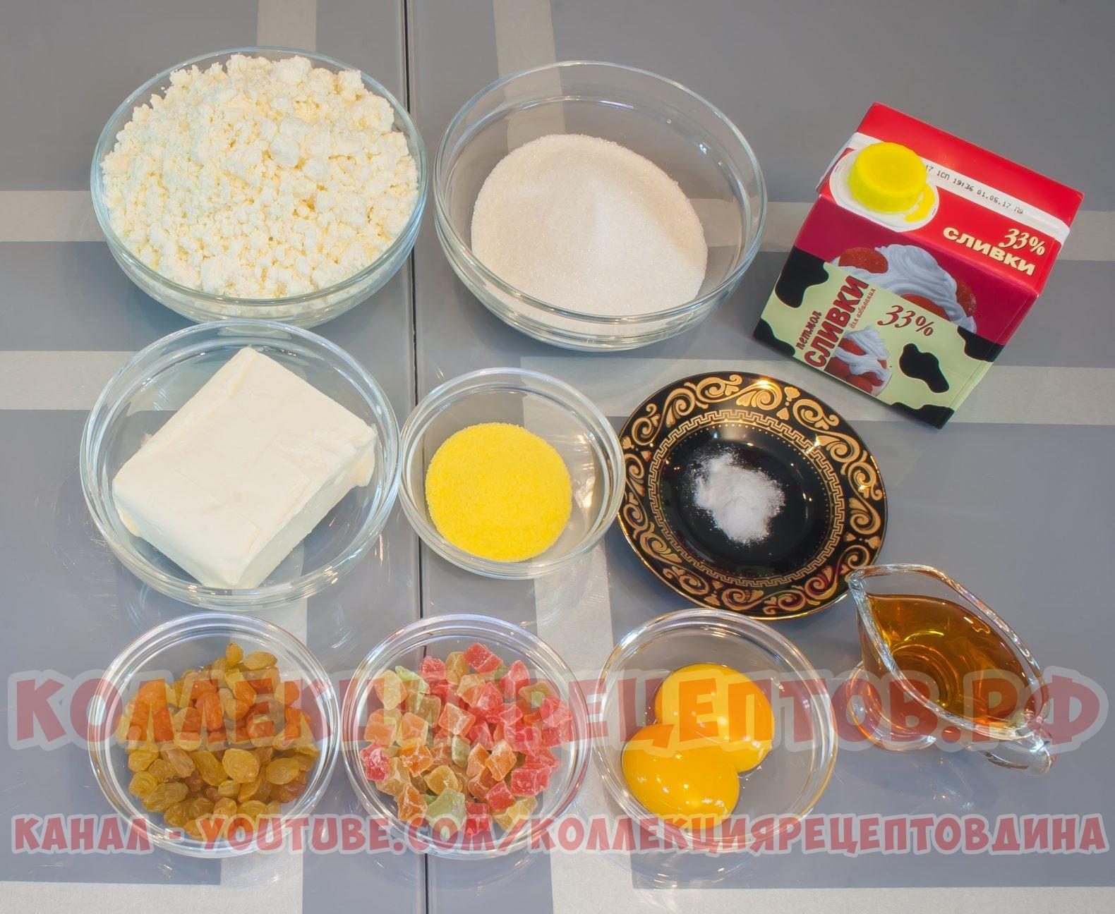 пасха рецепт с фото, рецепт вкусной пасхи - Коллекция Рецептов