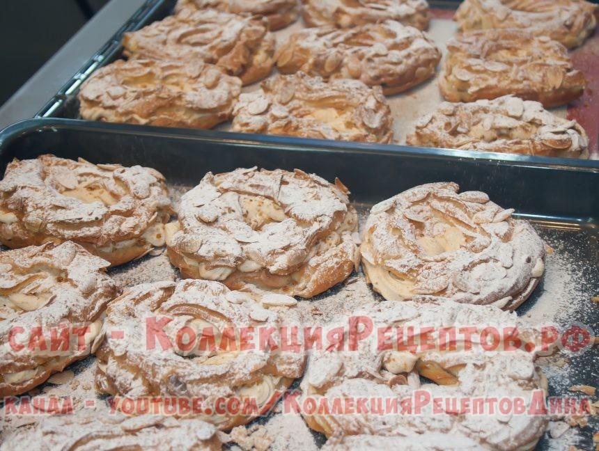 пирожное париж брест рецепт - Коллекция Рецептов