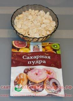 эклеры фото - Коллекция Рецептов