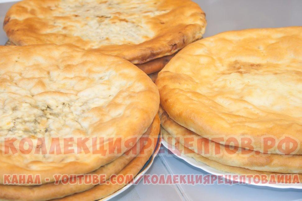 Осетинские пироги, тесто на осетинские пироги