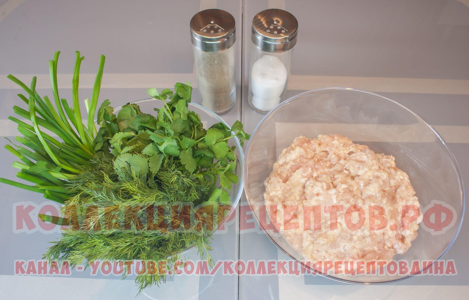 Осетинские пироги с курицей и зеленью