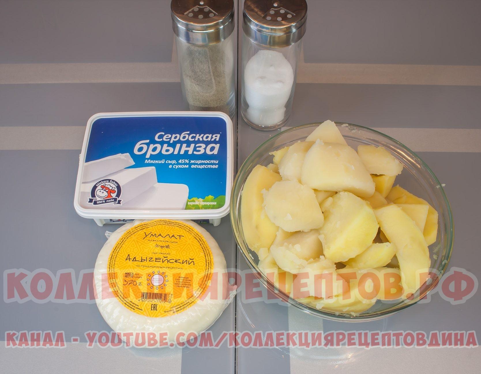 Осетинские пироги с сыром и картошкой