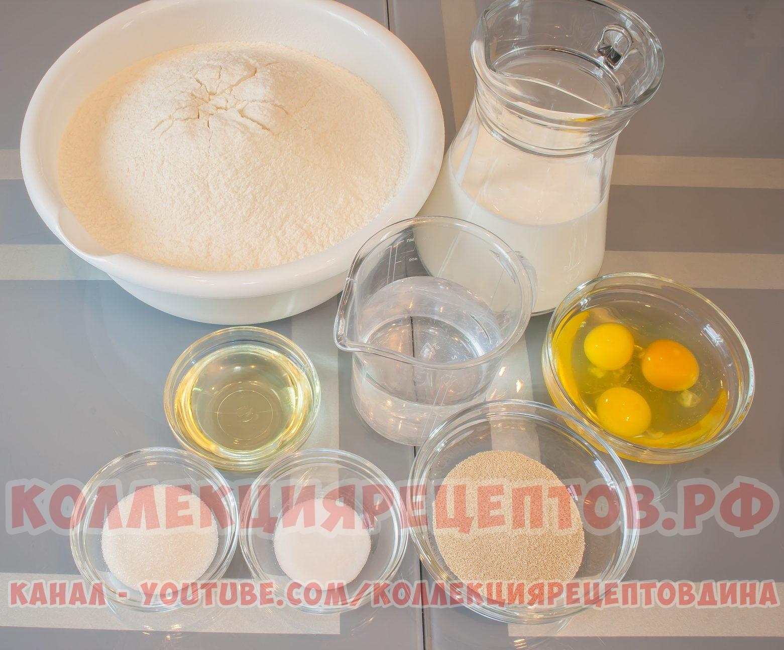 Тесто на осетинский пирог