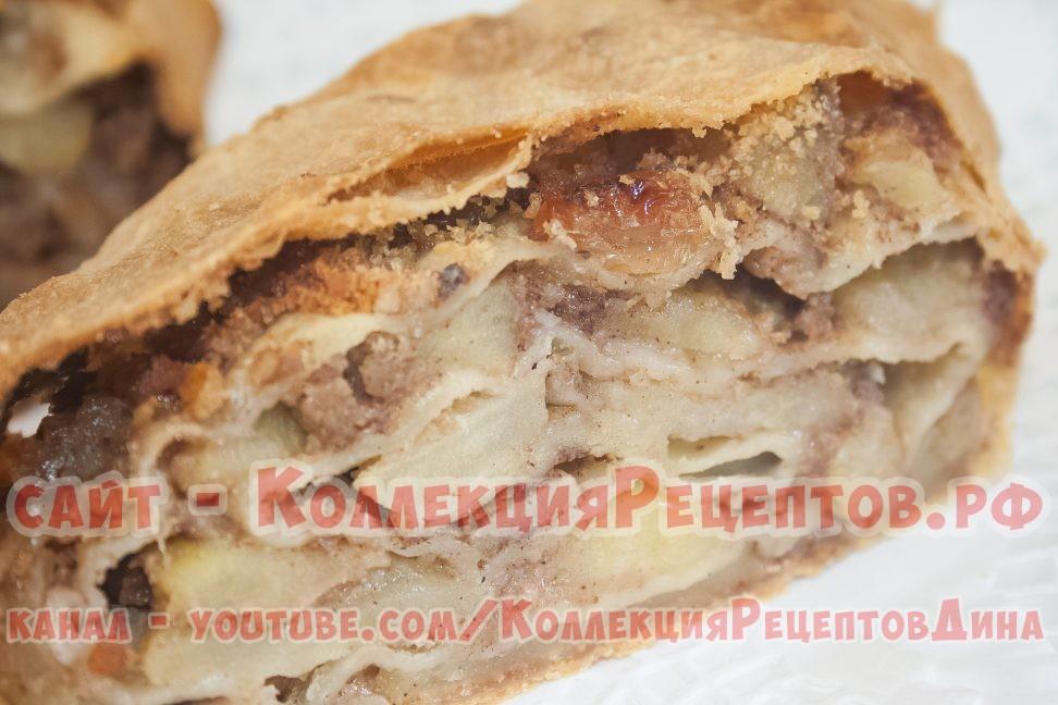 Венский штрудель с яблоками, 2 способа приготовления + рецепт вытяжного теста