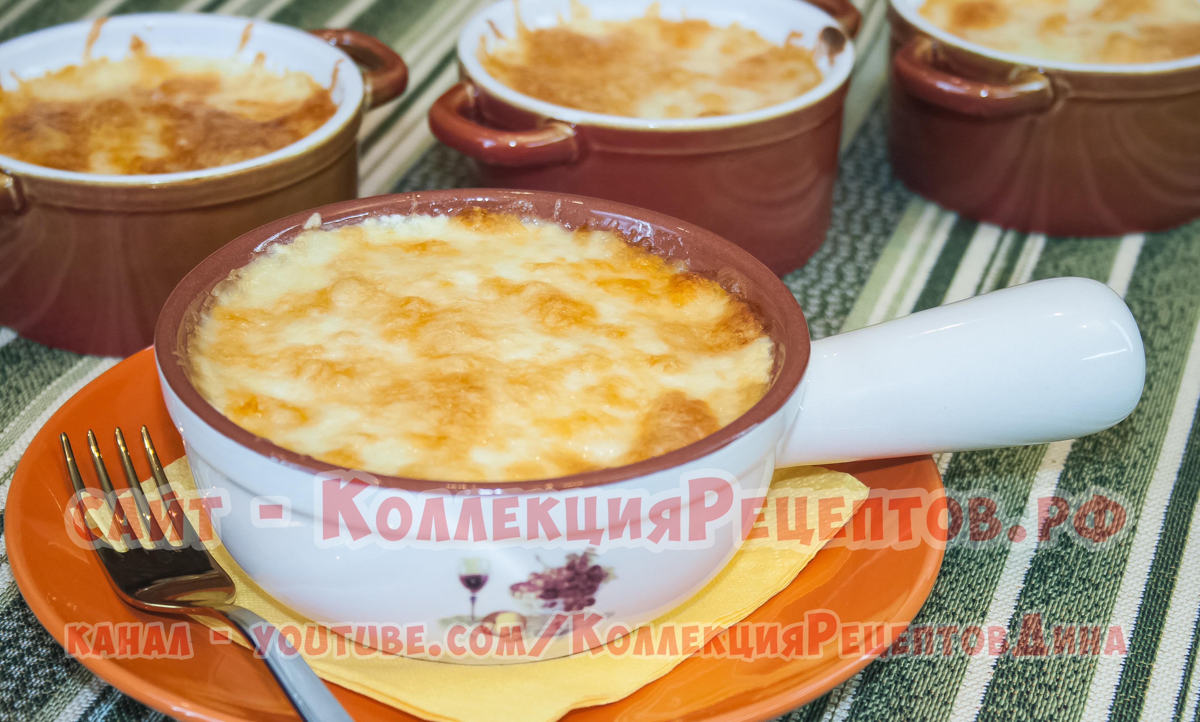 Жульен с грибами рецепт классический в духовке с пошагово