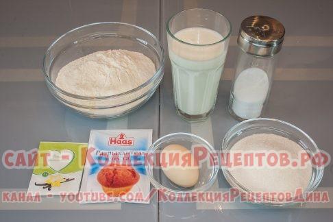 Кокосовый пирог рецепт