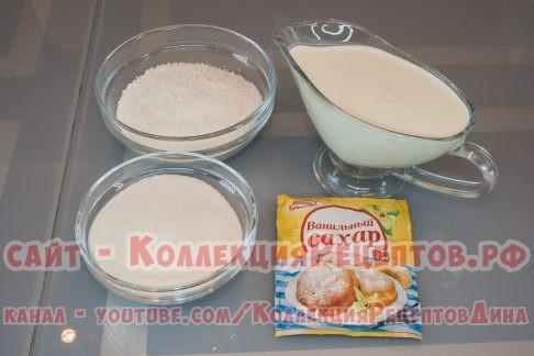 Кокосовый пирог со сливками рецепт