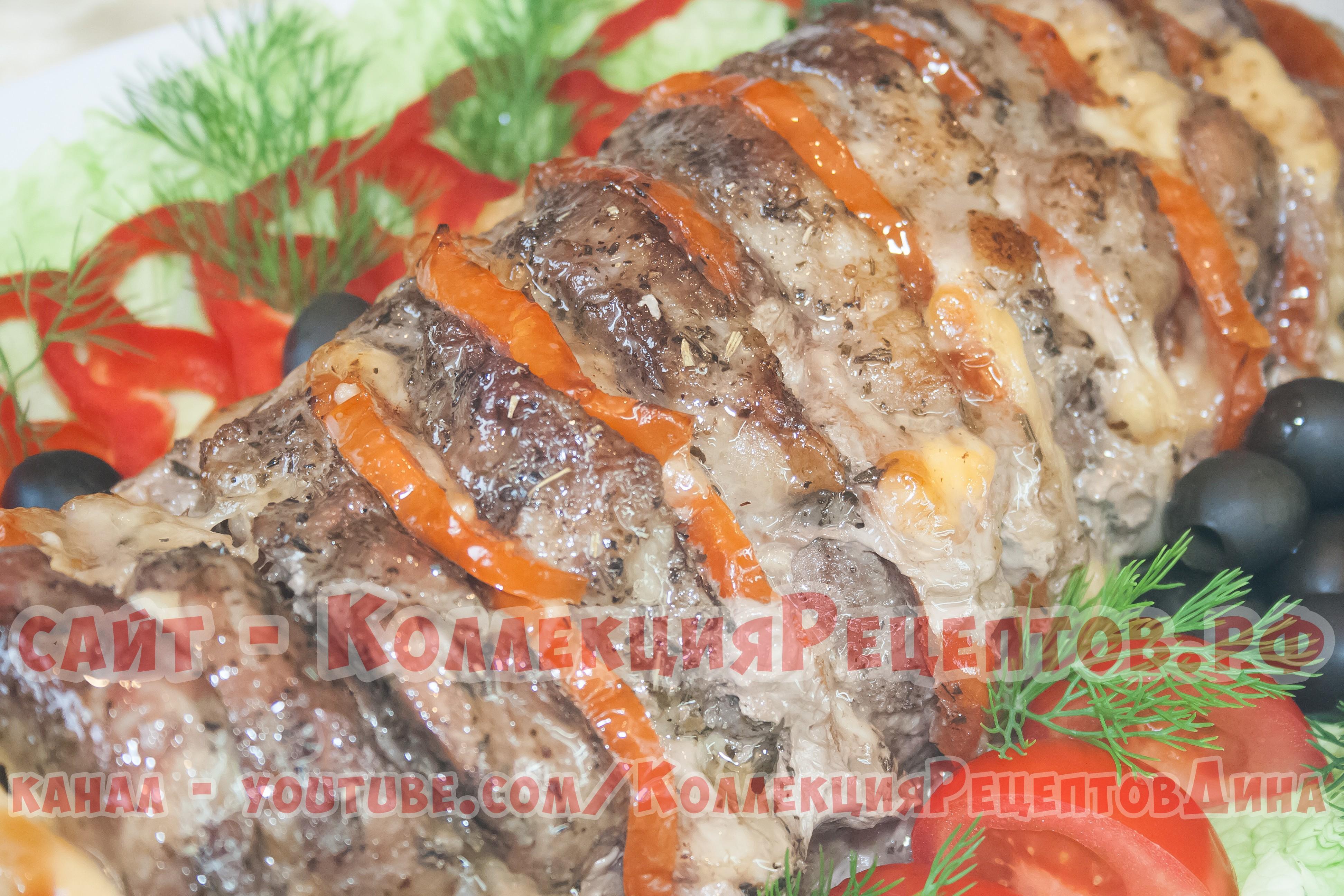 Свинина под шубой в духовке с помидорами фото рецепт пошаговый