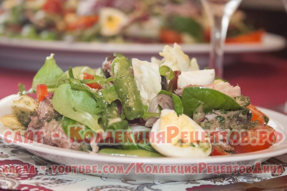 вкусные салаты - Коллекция Рецептов