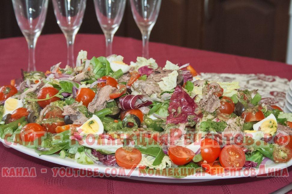 вкусный салат с тунцом - Коллекция Рецептов