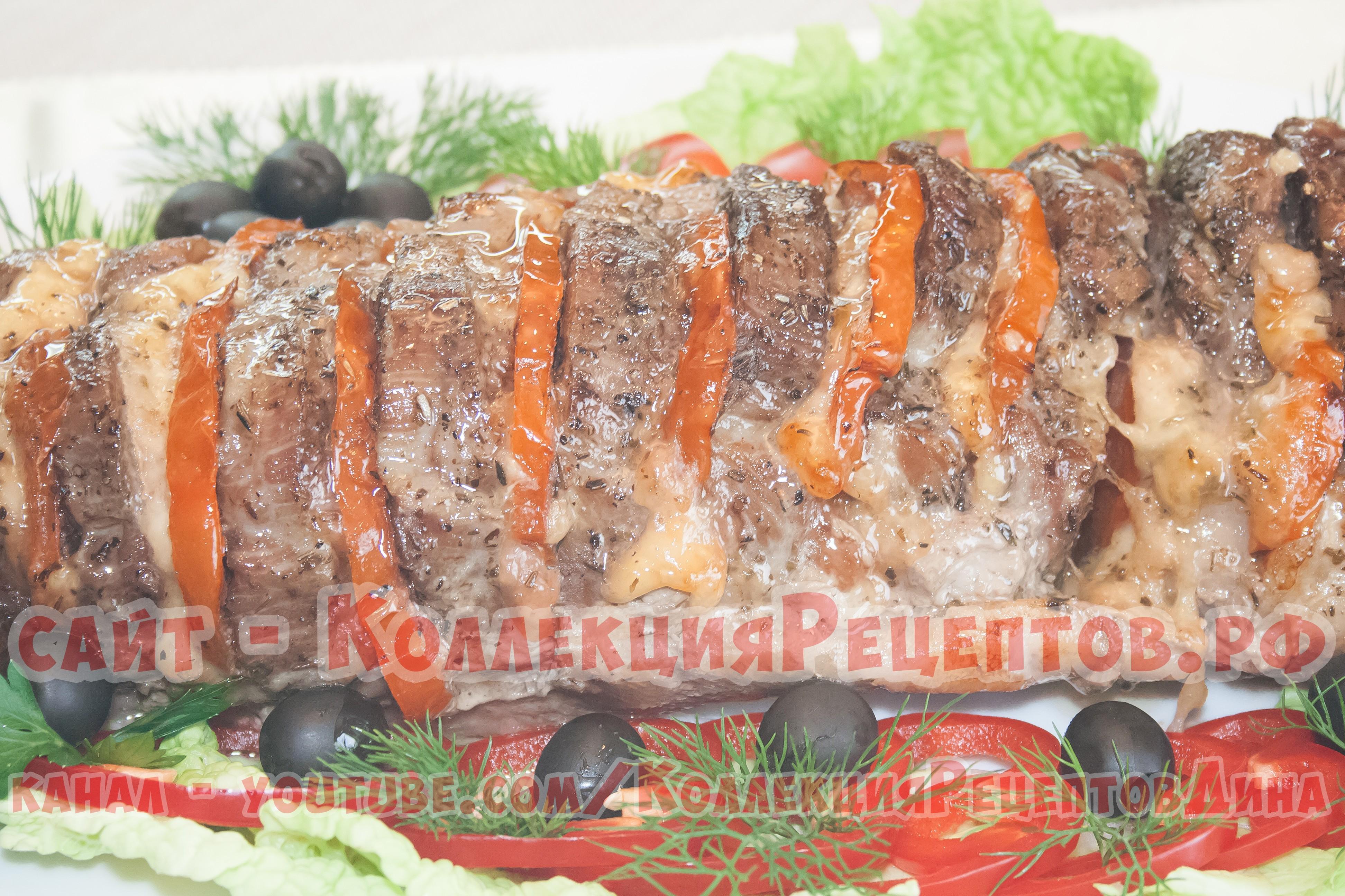 Мясо гармошка в духовке в фольге рецепт