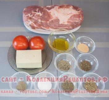 запеченная свинина - Коллекция Рецептов