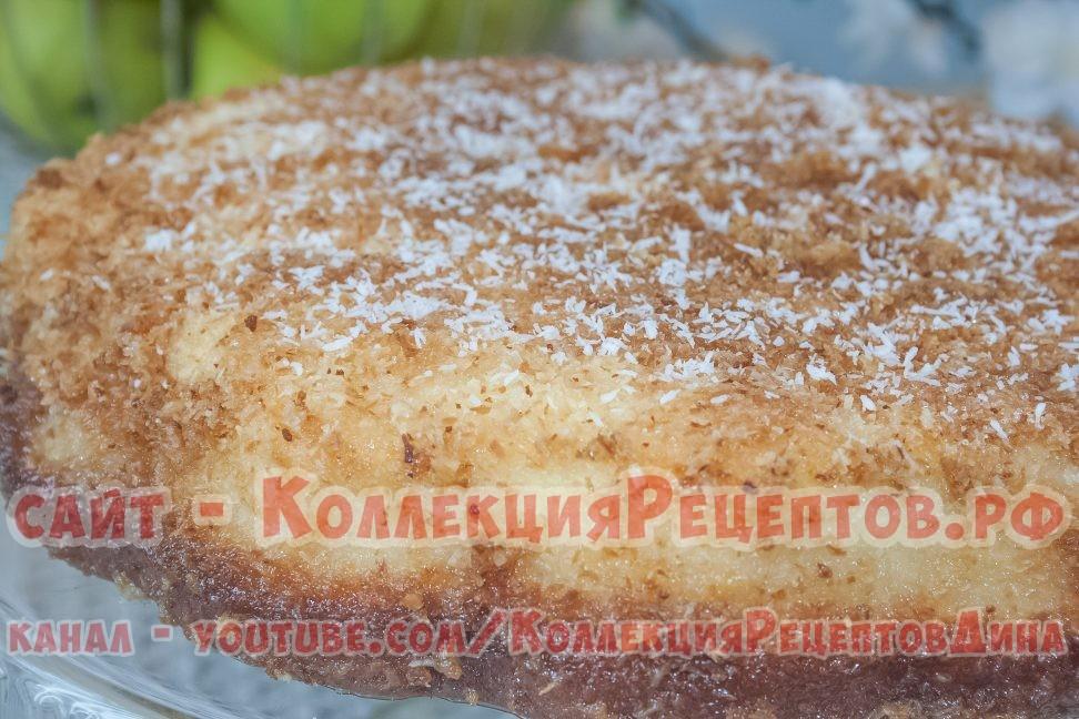 кокосовый пирог рецепт с фото