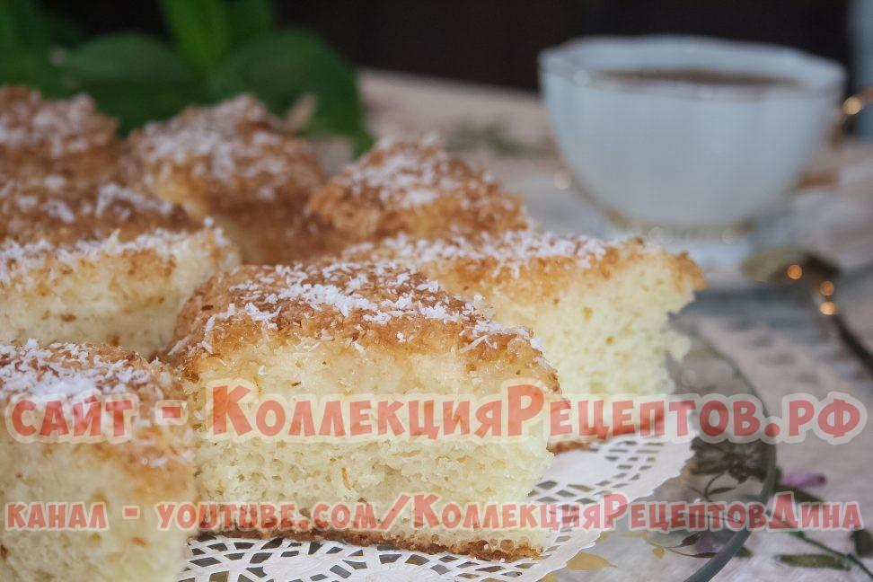 пироги рецепты с фото