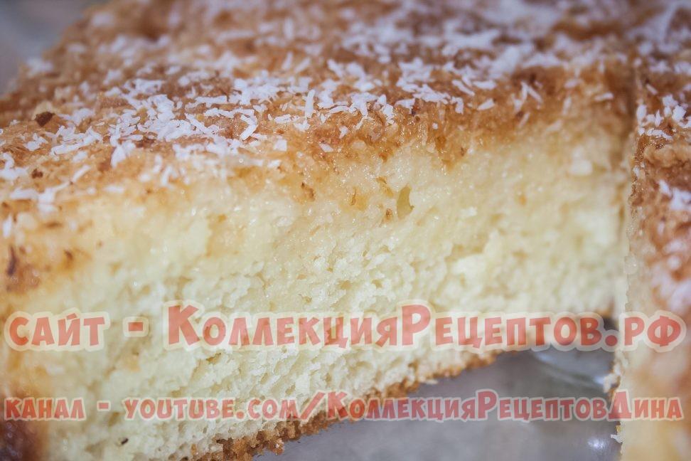 пирог на кефире рецепт