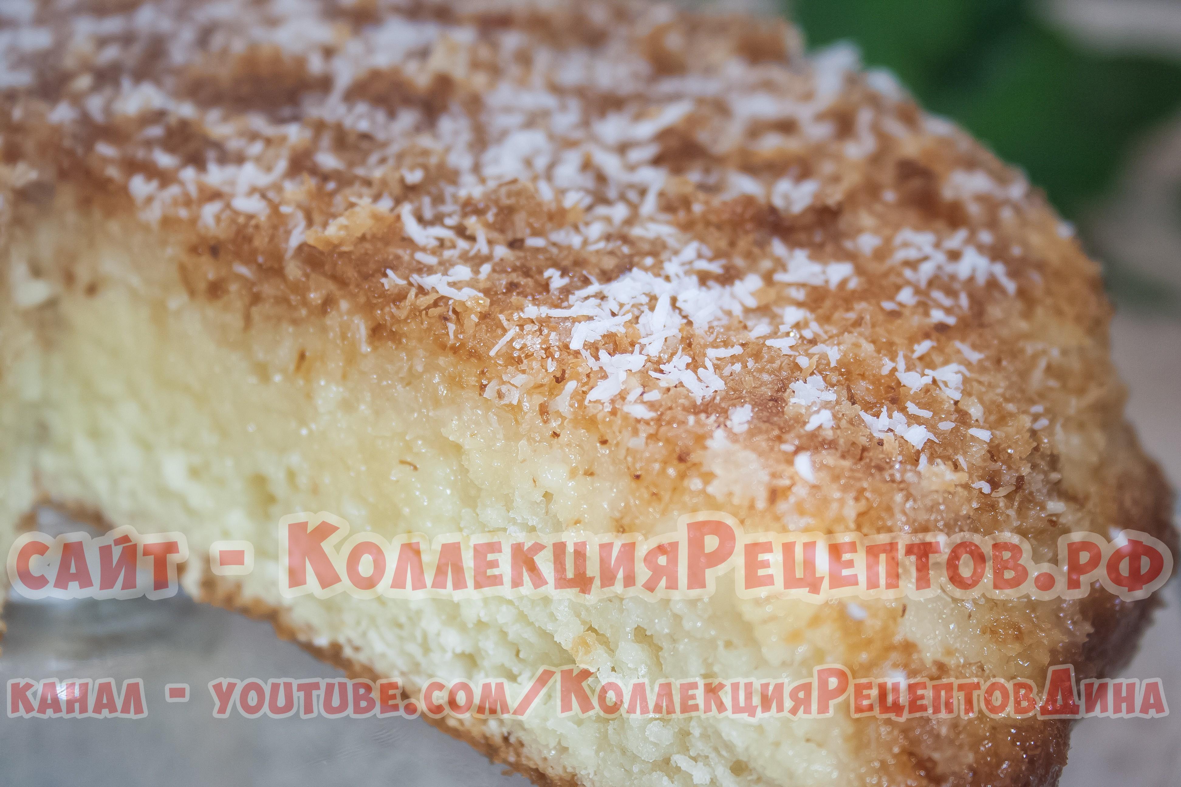 Простой рецепт пирога с вареньем в мультиварке пошагово простые